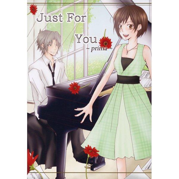 REBORN DOUJINSHI / JUST FOR YOU�prima� / Gokudera x Haru 5986