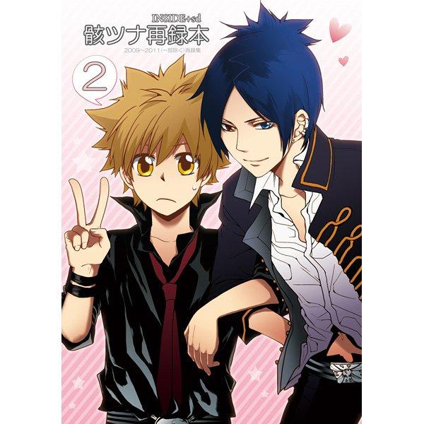 REBORN DOUJINSHI / Mukuro Tsuna Reprinted Book 2 / Mukuro x Tsuna