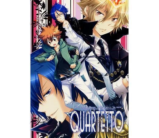 REBORN DOUJINSHI / Quartetto / Mukuro x Tsuna, Daemon Spade x Giotto