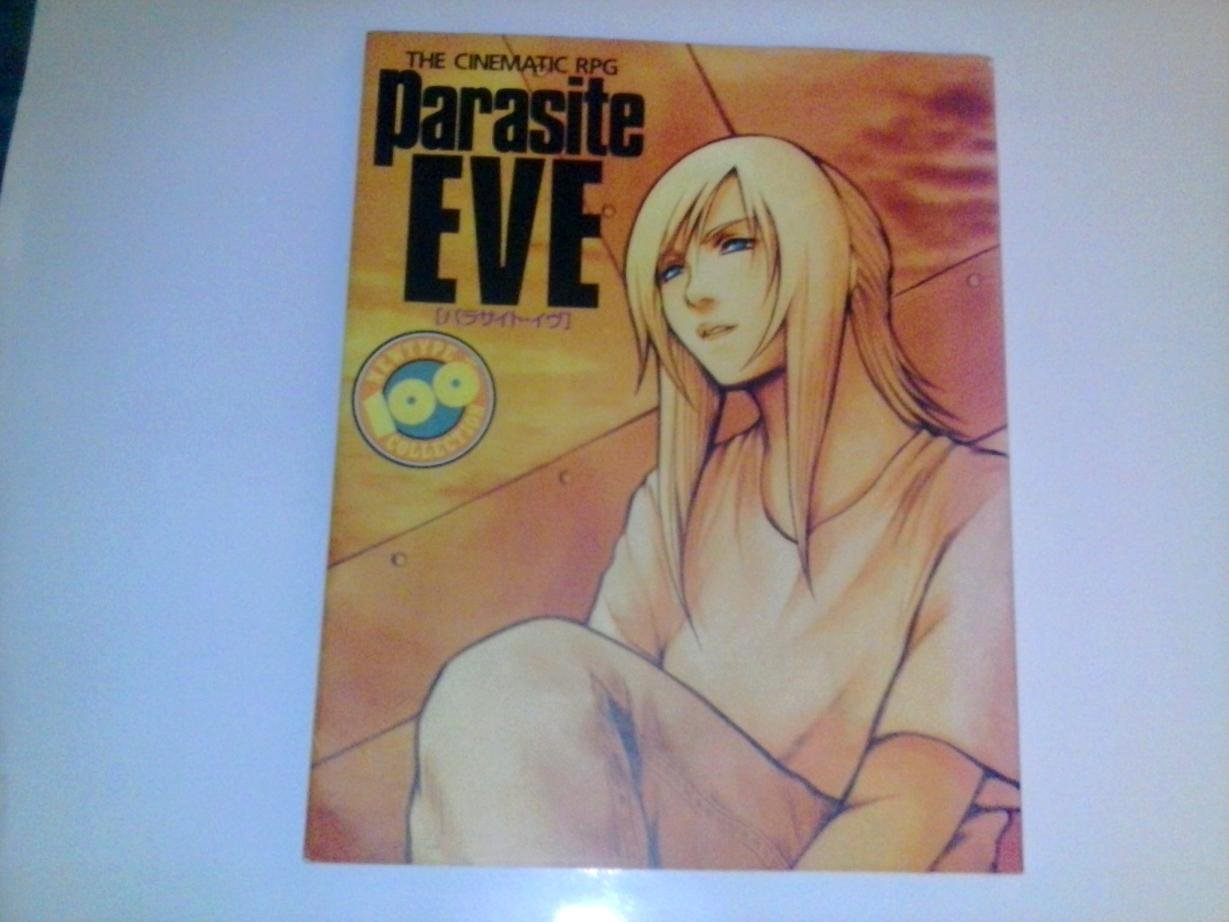 Parasite Eve art book