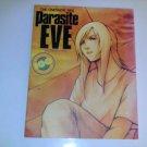 Parasite Eve art book