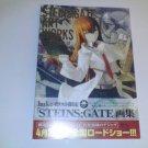 STEINS;GATE ART WORKS imaginations of huke art book