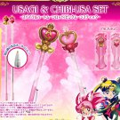 SAILOR MOON pen pointer MOON & CHIBIMOON