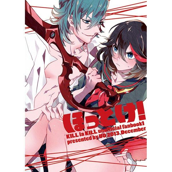 KILL LA KILL DOUJINSHI / Leave Her Alone! / Mikisugi x Ryuko