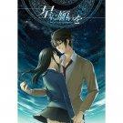 HAKUOUKI DOUJINSHI / Wish Upon a Star / Okita x Chizuru