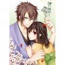 HAKUOUKI DOUJINSHI / Flowers Bloom in Time / Okita x Chizuru