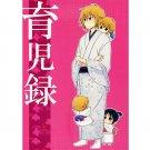 HAKUOUKI DOUJINSHI / Ikuji Roku / Kazama x Chizuru