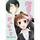 PSYCHO PASS DOUJINSHI / Adopted Girl 116 pages! / Ginoza x Akane