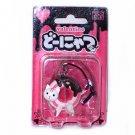 DONYATSU Valentine White version charm keychain phone strap