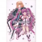 TALES OF GRACES DOUJINSHI / Little Shooting Star / Richard x Sophie