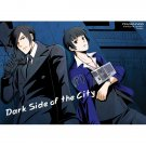 PSYCHO PASS DOUJINSHI / Dark Side of the City / Ginoza x Akane