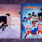 SAILOR MOON petit etranger clear file serenity endymion group