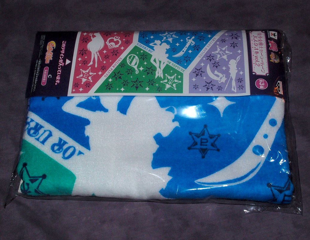 SAILOR MOON Outers bath towel girls memories vol 2 PLUTO SATURN NEPTUNE URANUS