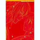 HAKUOUKI DOUJINSHI / Singing under the rainbow / Kazama x Chizuru