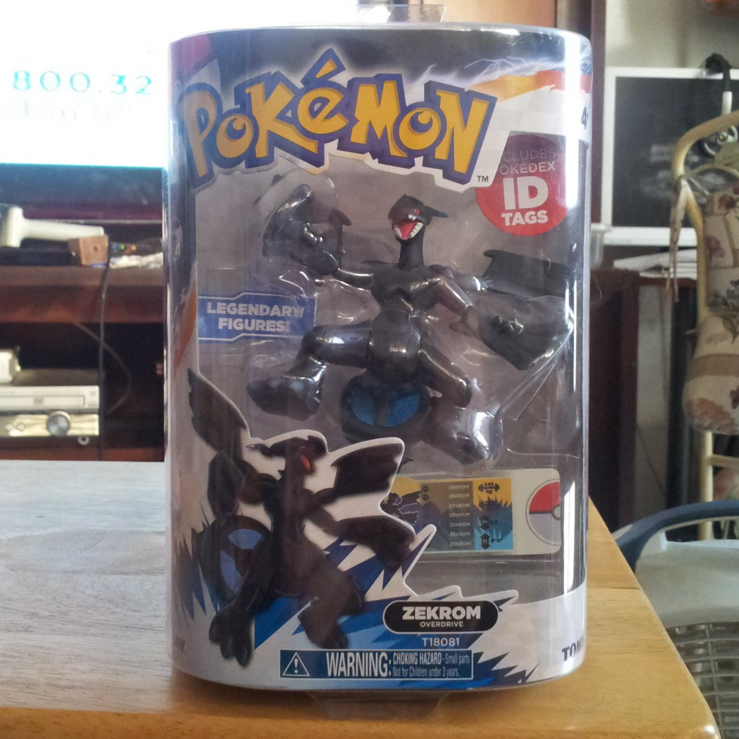 Zekrom Overdrive 2013 Pokemon Legendary Figure Series 1