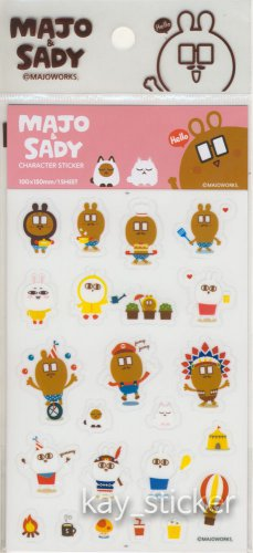Majo and Sady Sticker New 1 sheet Official Sticker
