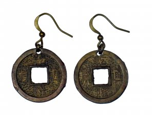 Large Chinese Coin Earrings *CLEARANCE*