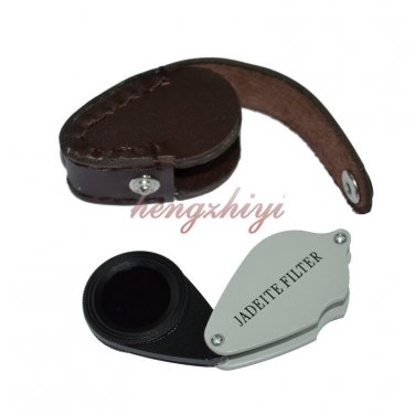 Jadeite Chelsea Filter Gemstone Emerald Loupe Testing w Optic Glass + Leather Case, Free Shipping