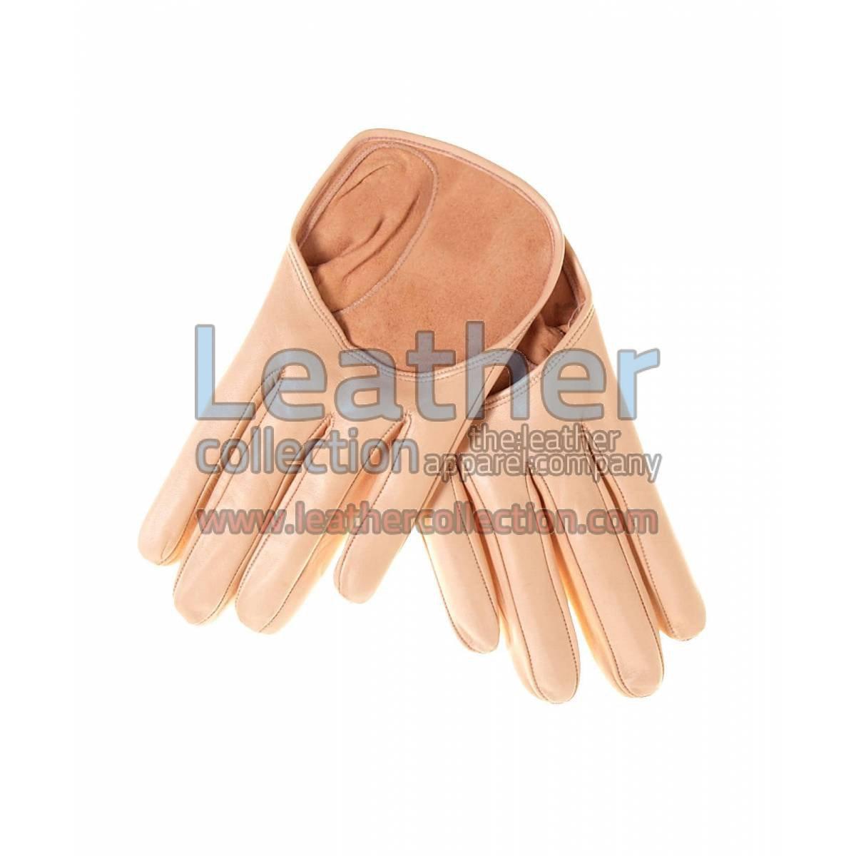 Beige Short Fashion Leather Gloves