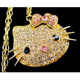 Kitty-Golden USB Drive (8G)