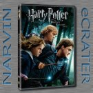 Harry Potter and the Deathly Hallows, Part 1 (2010) [DVD]