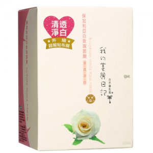 My Beauty Diary Bulgarian White Rose Mask (10 Sheets) (for dull skin lacking radiance)