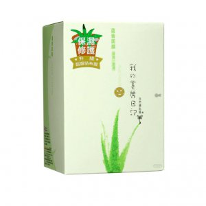 My Beauty Diary Aloe Mask (10 Sheets) (Moisturizes, repairs, revitalizes and nourishes skin)