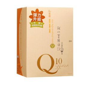My Beauty Diary Q10 Rejuvenating Mask (10 Sheets) (restores a youthful and firm look to face)