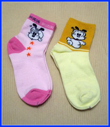 2 Pairs of Little Bobdog Kids Socks