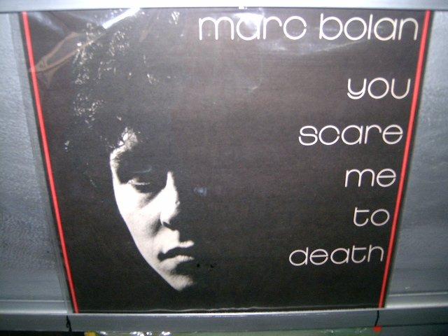 MARC BOLAN marc bolan LP 1987 ROCK SEMI-NOVO MUITO RARO VINIL