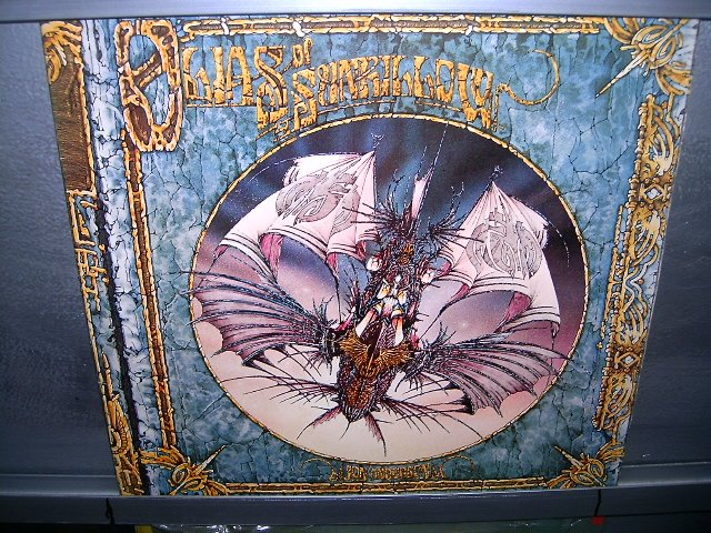 JON ANDERSON olias of sunhillow LP 1976 ROCK**