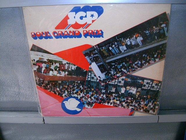 SOUL GRAND PRIX soul grand prix LP 1986 SOUL EXCELENTE MUITO RARO VINIL