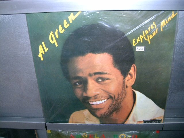 AL GREEN explores your mind LP 1974 SOUL MUSIC MUITO RARO VINIL