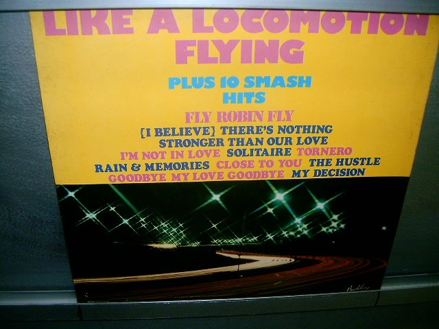 LIKE A LOCOMOTION FLYING like a locomotion flying LP 1976 BLACK MUSIC MUITO RARO VINIL
