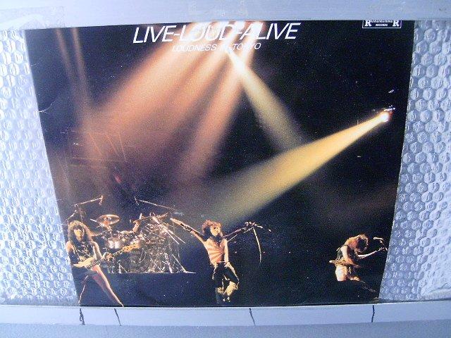 LOUDNESS live-loud-alive 2LP 1984 HEAVY METAL MUITO RARO VINIL