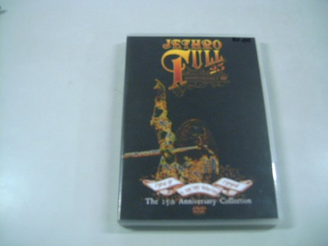 JETHRO TULL a new day yesterday 1969 1994 DVD 2003 PROGRESSIVE ROCK