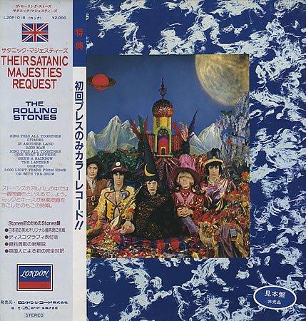 ROLLINGS STONES they satanic majesties request CD FORMATO MINI VINIL 1968 ROCK