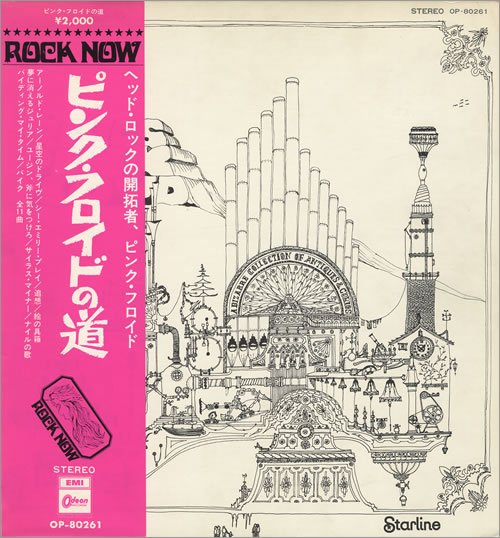 PINK FLOYD relics  MINI VINYL  CD 1971 ROCK