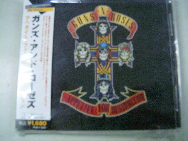 GUNS N' ROSES appetite for destruction CD 1987 HARD ROCK