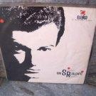 SERGIO RICARDO Um Sr. Talento LP 1964 BRAZIL BOSSA NOVA