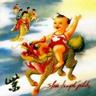 STONE TEMPLE PILOTS purple CD 1994 ALTERNATIVE ROCK