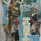 COSMODE #26 03/2009 Japanese Costume Cosplay Magazine