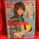 Layers #26 08/2009 Japanese Costume Cosplay Magazine