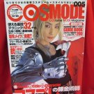 COSMODE #005 04/2004 Japanese Costume Cosplay Magazine