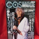 COSMODE #007 01/2005 Japanese Costume Cosplay Magazine