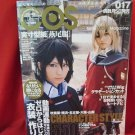 COSMODE #017 09/2007 Japanese Costume Cosplay Magazine