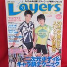Layers #20 08/2008 Japanese Costume Cosplay Magazine