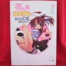 How to Draw Manga (Anime) book / CG Moe girl's by using PC