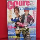 COS CURE #02 SUMMER/2006 Japanese Costume Cosplay Magazine