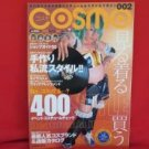 COSMODE #002 03/2003 Japanese Costume Cosplay Magazine